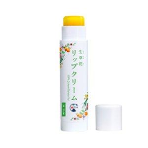画像1: 【メール便】生草花 リップクリーム (1)