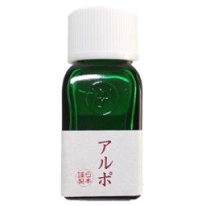 画像1: ジンセン / Gins. (1)