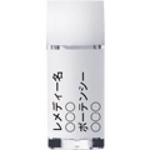 画像1: 【メール便】ミゾノスイ / Mizonog-w. (1)