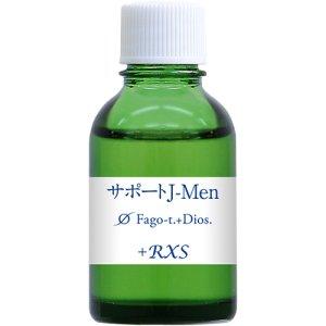 画像1: HJオリジナルサポートチンクチャー サポートφJ MEN (1)
