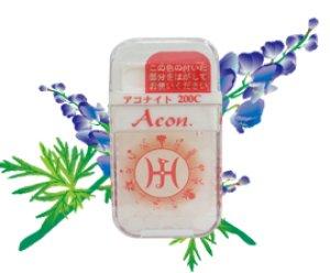 画像1: 【メール便】outlet (旧)36キッズキット 大ビン 200C (1)